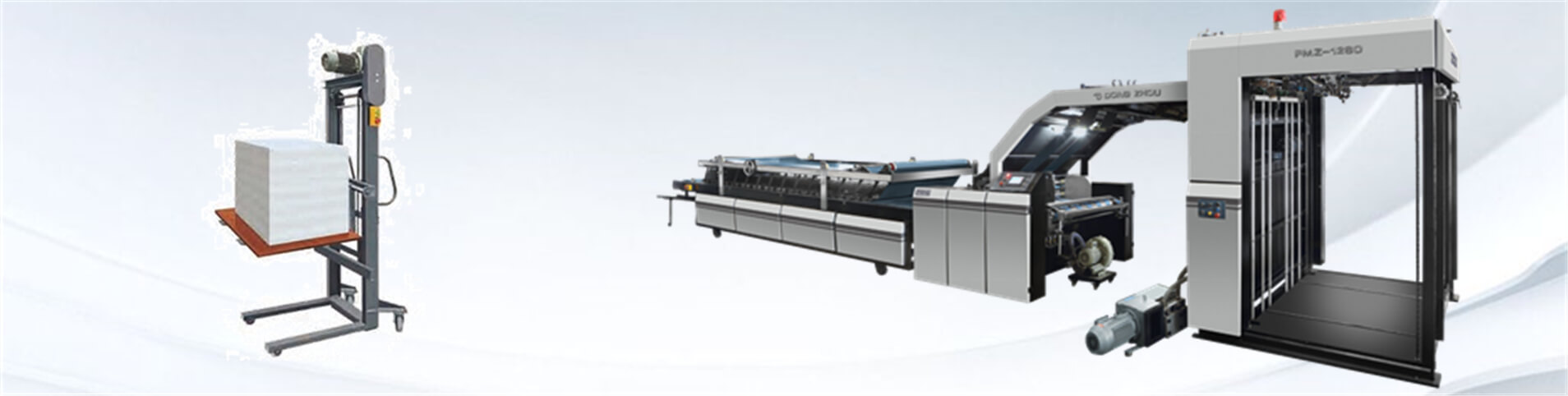 Laminating machine(paper)